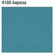 Купить МедИнжиниринг, Кресло пациента с 3 электроприводами К-045э-3 (21 цвет) Бирюза 6100 Skaden (Польша)