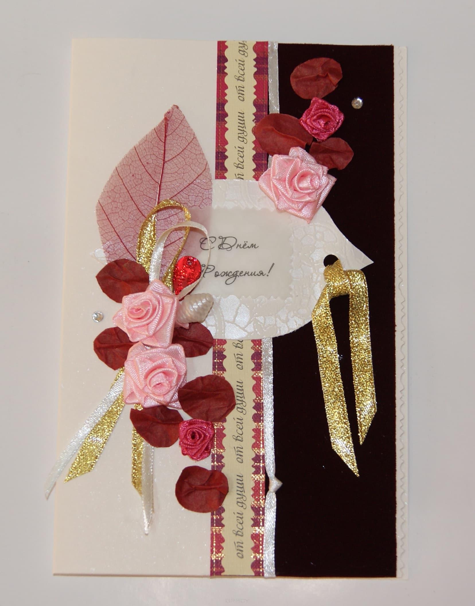 Фабрика декора, Открытка-лкс С Днем Рождени, 19х12 смОткрытки ручной работы<br><br>