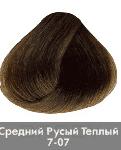 Nirvel, Краска для волос ArtX (95 оттенков), 60 мл 7-07 Теплый натуральный средний блондинNirvel Color - средства для окрашивания и тонирования волос<br>Краска для волос Нирвель   неповторимый оттенок для Ваших волос<br> <br>Бренд Нирвель известен во всем мире целым комплексом средств, созданных для применения в профессиональных салонах красоты и проведения эффективных процедур по уходу за волосами. Краска ...<br>