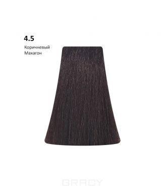 BB One, Перманентная крем-краска Picasso Colour Range без аммиака (76 оттенков) 4.5Mahogany Brown/Коричневый Махагон  - Купить