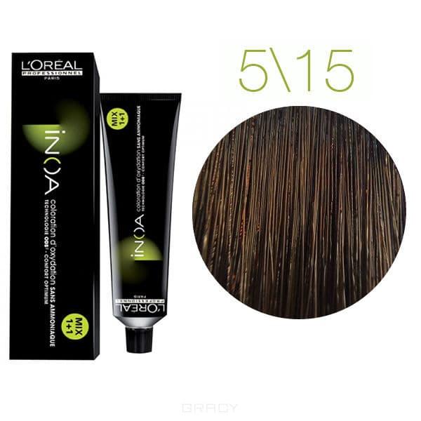 LOreal Professionnel, Краска для волос INOA High Resist, 60 мл (9 оттенков) 5.15  светлый шатен пепельно-махагоновыйОкрашивание: Majirel, Luo Color, Cool Cover, Dia Light, Dia Richesse, INOA и др.<br><br>