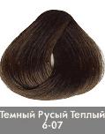 Nirvel, Краска для волос ArtX профессиональная (палитра 129 цветов), 60 мл 6-07 Теплый натуральный темный блондин фото