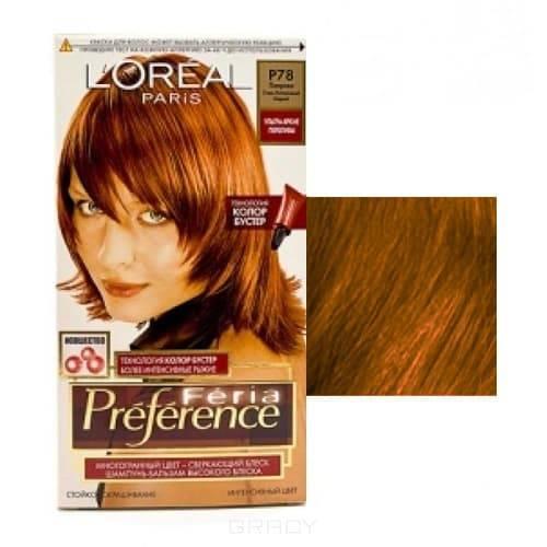 LOreal, Краска для волос Preference Feria (6 оттенков), 270 мл P78 ПаприкаОкрашивание<br><br>