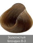 Nirvel, Краска дл волос ArtX (95 оттенков), 60 мл 8-3 Золотистый блондинNirvel Color - средства дл окрашивани и тонировани волос<br>Краска дл волос Нирвель   неповторимый оттенок дл Ваших волос<br> <br>Бренд Нирвель известен во всем мире целым комплексом средств, созданных дл применени в профессиональных салонах красоты и проведени ффективных процедур по уходу за волосами. Краска ...<br>
