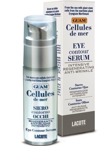 цена на Сыворотка для век против морщин интенсивно восстанавливающая (со стволовыми клетками) Cellules de Mer, 15 мл