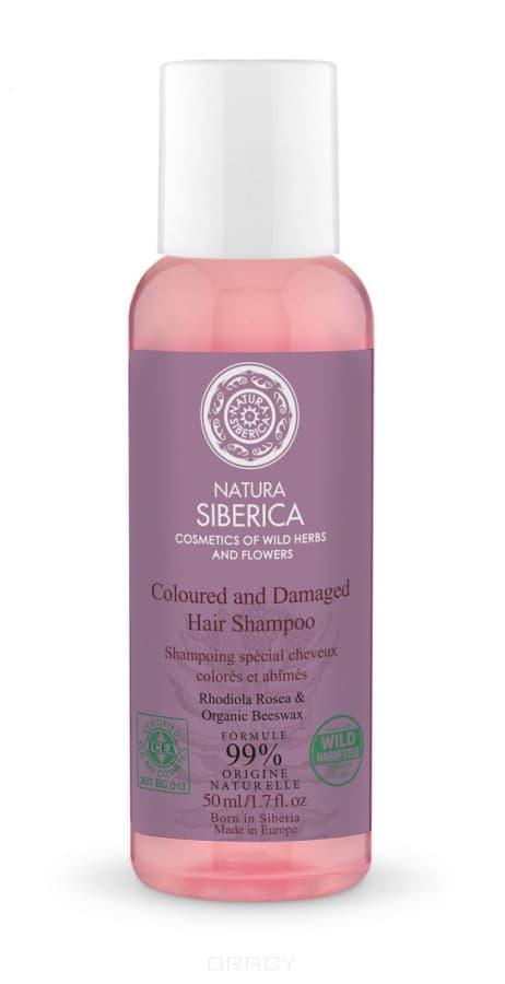 Natura Siberica, Шампунь для окрашенных и поврежденных волос Защита и блеск, 50 млШампуни<br><br>