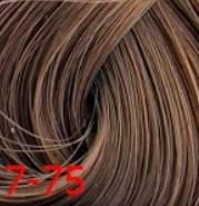 Estel, Краска для волос Princess Essex Color Cream, 60 мл (135 оттенков) 7/75 Светлый палисандр estel estel princess essex краска для волос 5 4 каштан 60 мл