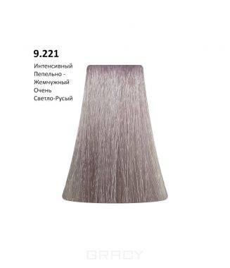 Купить BB One, Перманентная крем-краска Picasso (153 оттенка) 9.221Intense Ash Pearl Very Light Blond/Интенсивный Пепельно-Жемчужный Очень Светло-Русый