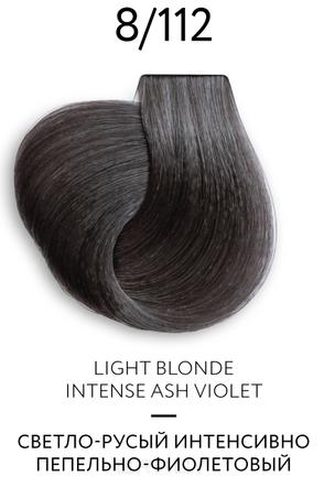 Купить OLLIN Professional, Перманентная крем-краска для волос Color Platinum Collection, 100 мл (17 оттенков) 8/112 Светло-русый интенсивно пепельно-фиолетовый