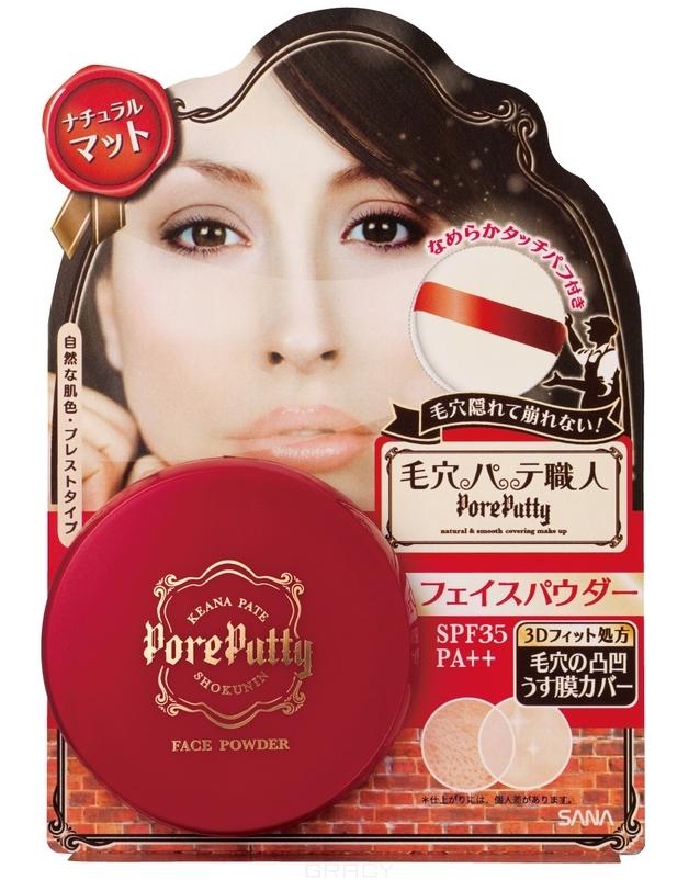 Купить Sana, Пудра компактная для лица с 3D эффектом SPF35 Pore Putty Face Powder, 13 г