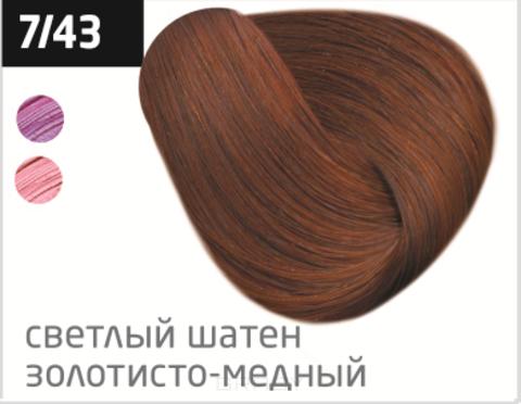 Купить OLLIN Professional, Безаммиачный стойкий краситель для волос с маслом виноградной косточки Silk Touch (42 оттенка) 7/43 русый медно-золотистый