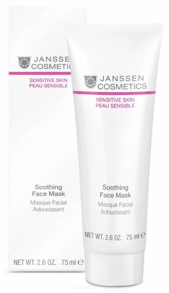 Успокаивающая смягчающая маска Скорая помощь Soothing Face Mask