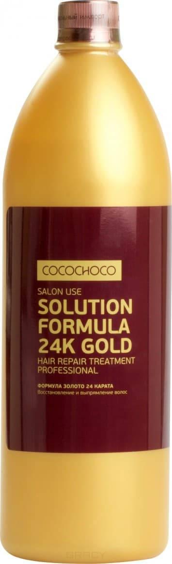 CocoChoco, Рабочий состав Кератин Gold, 1 лСоставы и наборы для выпрямления волос КокоЧоко<br><br>