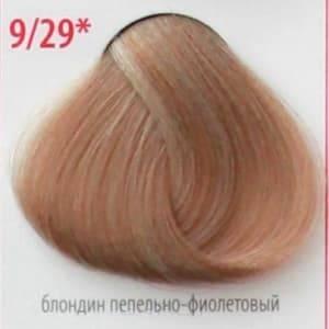 Constant Delight, Крем краска для волос с витамином С Crema Colorante Vit C (121 оттенок), 100 мл Д 9/29 блондин пепельно-фиолетовый