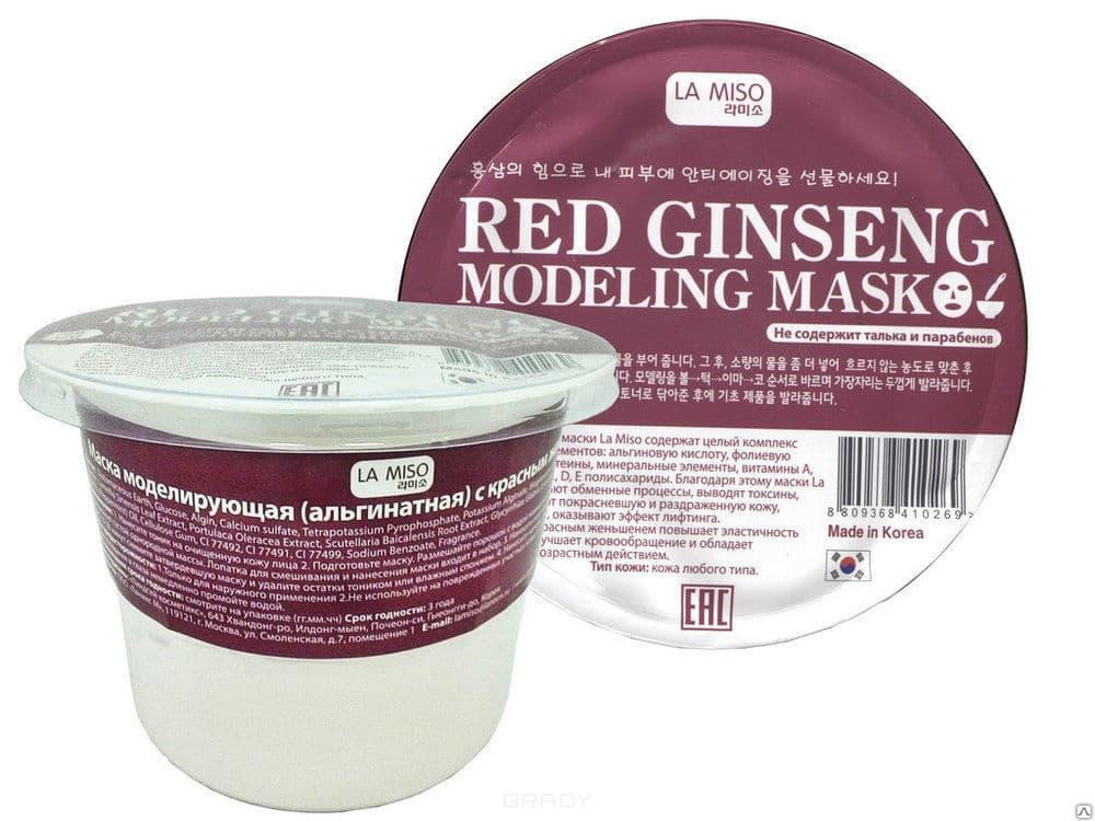 Купить La Miso, Modeling Mask Red Ginseng Маска для лица моделирующая (альгинатная) с красным женьшенем, для зрелой кожи Ла Мисо, 28 гр