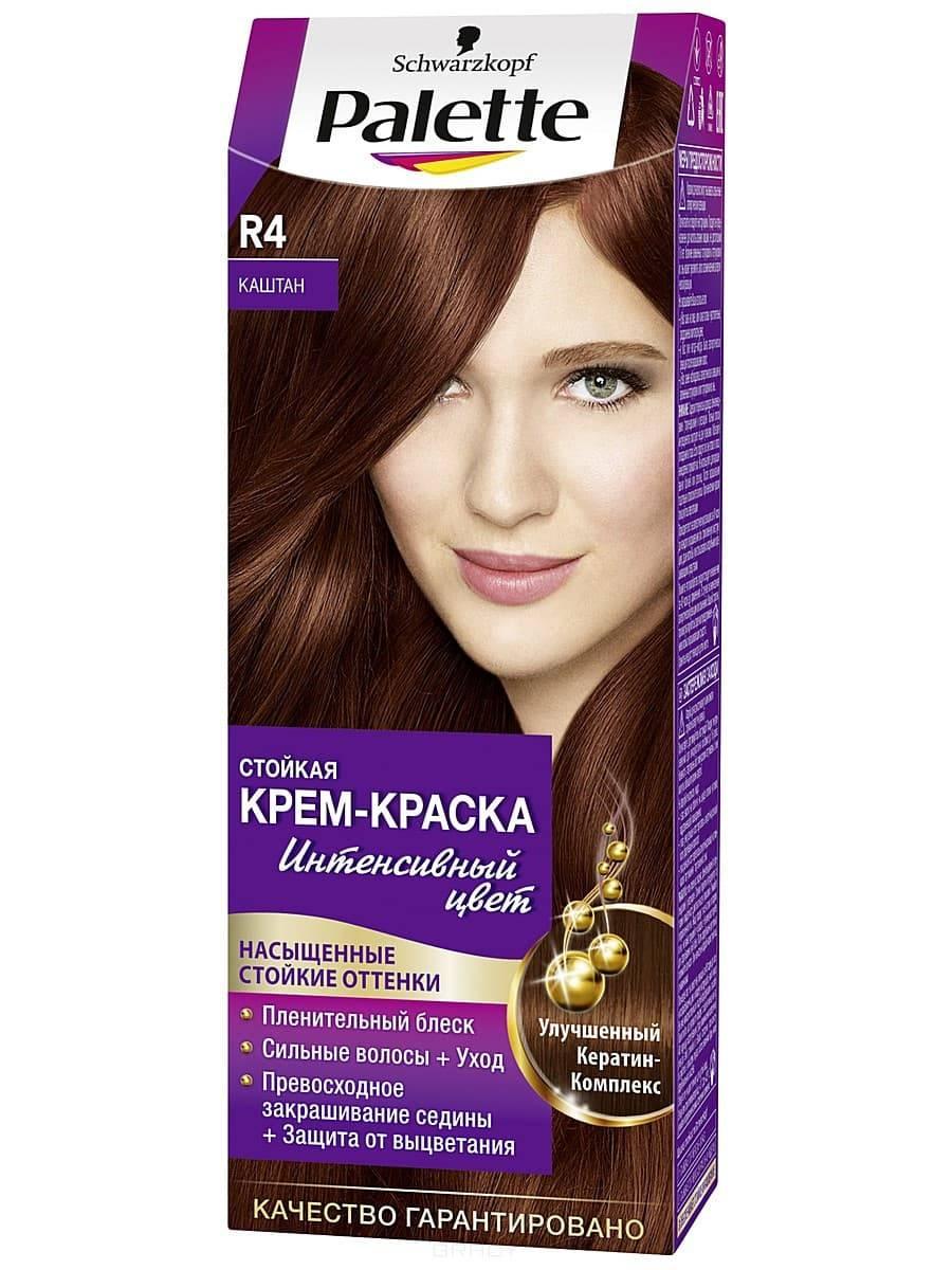 Купить Schwarzkopf Professional, Краска для волос Palette Icc, 50 мл (40 оттенков) R4 Каштан