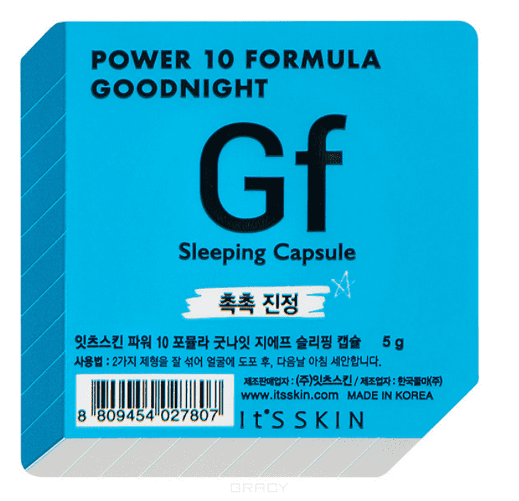 It's Skin, Power 10 Formula Goodnight Sleeping Capsule GF Ночная маска-капсула увлажняющая Пауэр 10 Формула Гуднайт, 5 г power 10 formula goodnight sleeping capsule wh ночная маска капсула выравнивающая тон пауэр 10 формула гуднайт итс скин 5 г