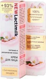Крем для лица Питание и увлажнение кожи, 40 млОписание:&#13;<br> &#13;<br> Подарите своей коже длительное увлажнение, интенсивное питание и идеальный комфорт с помощью крема для лица на основе активного комплекса из молочных аминокислот, растительного коллагена с био-молочком миндаля. &#13;<br> &#13;<br> Крем способствует накоплению и распределению влаги и питательных веществ в коже, усиливает регенерацию клеток, восстанавливает, делая её нежной, упругой и бархатистой. Молочные аминокислоты представляют собой настоящий эликсир красоты и здоровья. Они смягчают и питают кожу, восстанавливают её упругость и эластичность. Дарят ей нежное сияние и удивительную мягкость.&#13;<br> &#13;<br> Растительный коллаген обладает прекрасными влагоудерживающими способностями. Он активирует процесс восстановления клеток кожи, эффективно борется с возрастными изменениями , стимулируя процесс обновления клеток и сокращая даже глубокие морщины. Совершенствует микрорельеф кожи, действуя как на поверхности, так и в глубоких слоях кожи. Био-молочко миндаля эффективно увлажняет кожу, повышает е...<br>