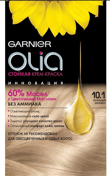 Garnier, Краска для волос Olia, 160 мл (24 оттенка) 10.1 Пепельный блондинОкрашивание<br><br>