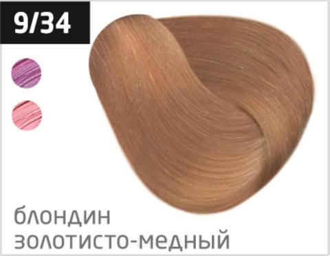 OLLIN Professional, Перманентная стойкая крем-краска с комплексом Vibra Riche Ollin Performance (120 оттенков) 9/34 блондин золотисто-медный  - Купить