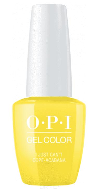 OPI, Гель-лак GelColor, 15 мл (95 цветов) I Just Cant Cope-Acabana цена и фото
