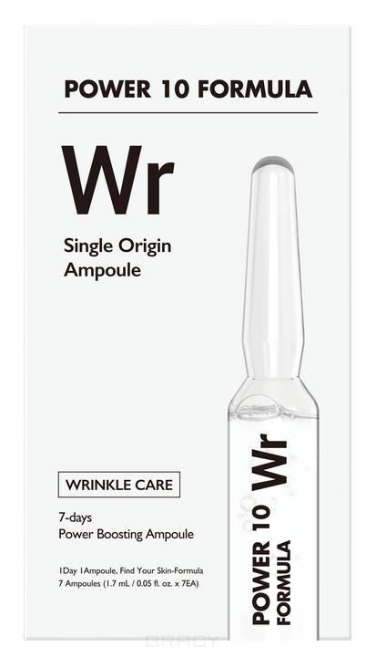 Купить It's Skin, Набор омолаживающих сывороток для лица Power10 Formula WR Single Origin Ampoule, 1, 7мл*7шт