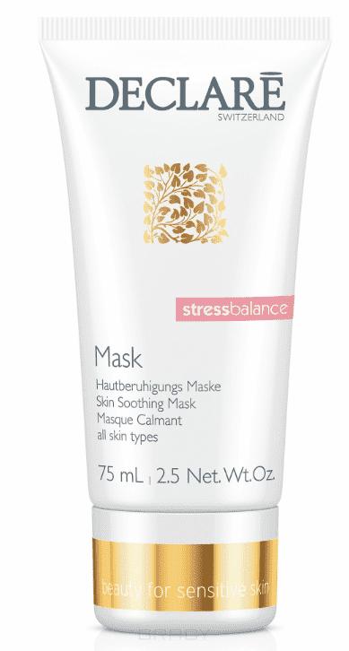 Успокаивающая маска Skin Soothing Mask недорого