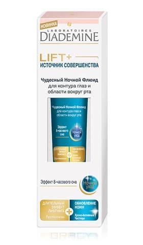 Diademine, Ночной флюид для кожи вокруг глаз и губ Источник совершенства Lift +, 15 млСредства для кожи вокруг глаз<br><br>
