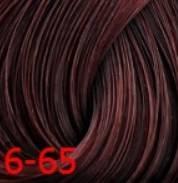Estel, Краска для волос Princess Essex Color Cream, 60 мл (135 оттенков) 6/65 Темно-русый фиолетово-красный /бордо estel краска для волос princess essex color cream 60 мл 135 оттенков 0 33 желтый