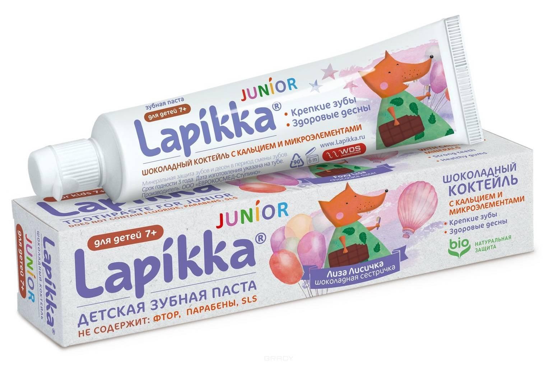 Купить Lapikka, Зубная паста Junior Шоколадный коктейль с кальцием и микроэлементами, 74 гр