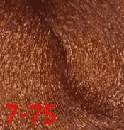 Constant Delight, Крем краска для волос с витамином С Crema Colorante Vit C (121 оттенок), 100 мл Д 7/75 средне-русый медно-золотистый цена 2017