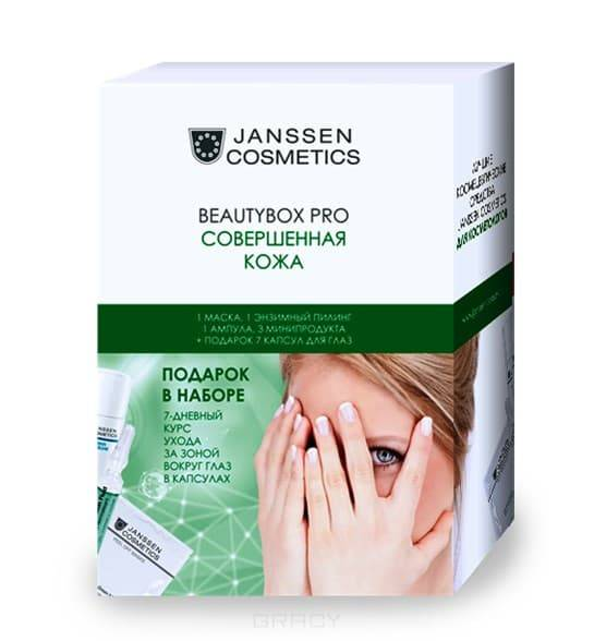 Janssen, Набор Совершенная кожа BeautyBox Pro Perfect Skin janssen dry skin radiant firming tonic