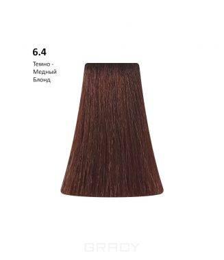 Купить BB One, Перманентная крем-краска Picasso Colour Range без аммиака (76 оттенков) 6.4Dark Copper Blond/Темно-Медный Блондин