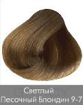 Nirvel, Краска для волос ArtX (95 оттенков), 60 мл 9-7 Песочный светлый блондинОкрашивание<br>Краска для волос Нирвель   неповторимый оттенок для Ваших волос<br> <br>Бренд Нирвель известен во всем мире целым комплексом средств, созданных для применения в профессиональных салонах красоты и проведения эффективных процедур по уходу за волосами. Краска ...<br>