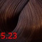 Купить Kaaral, Стойкая крем-краска для волос ААА Hair Cream Colourant, 100 мл (93 оттенка) 5.23 светлый фиолетово-золотистый каштан