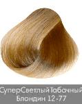 Nirvel, Краска для волос ArtX профессиональная (палитра 129 цветов), 60 мл 12-77 Табачный суперосветлитель шампунь нирвель купить в москве