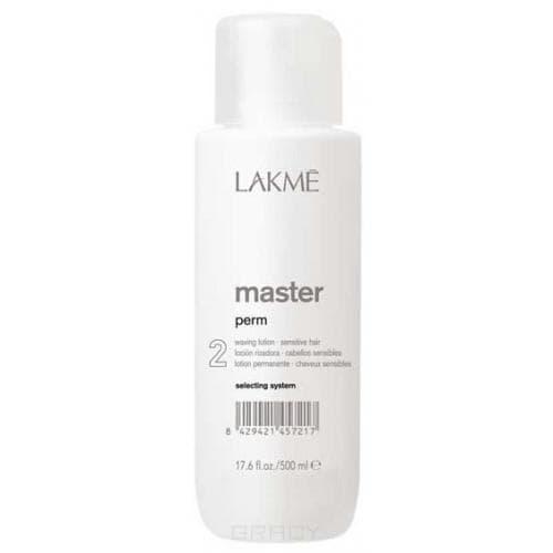 Купить Lakme, Средство для завивки окрашенных, осветленных и пористых волос 2 Master Perm Selecting System 2 Waving Lot, 500 мл