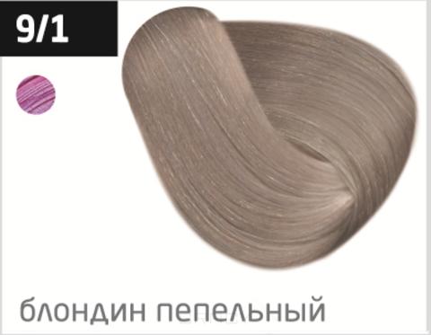 Купить OLLIN Professional, Перманентная стойкая крем-краска с комплексом Vibra Riche Ollin Performance (120 оттенков) 9/1 блондин пепельный