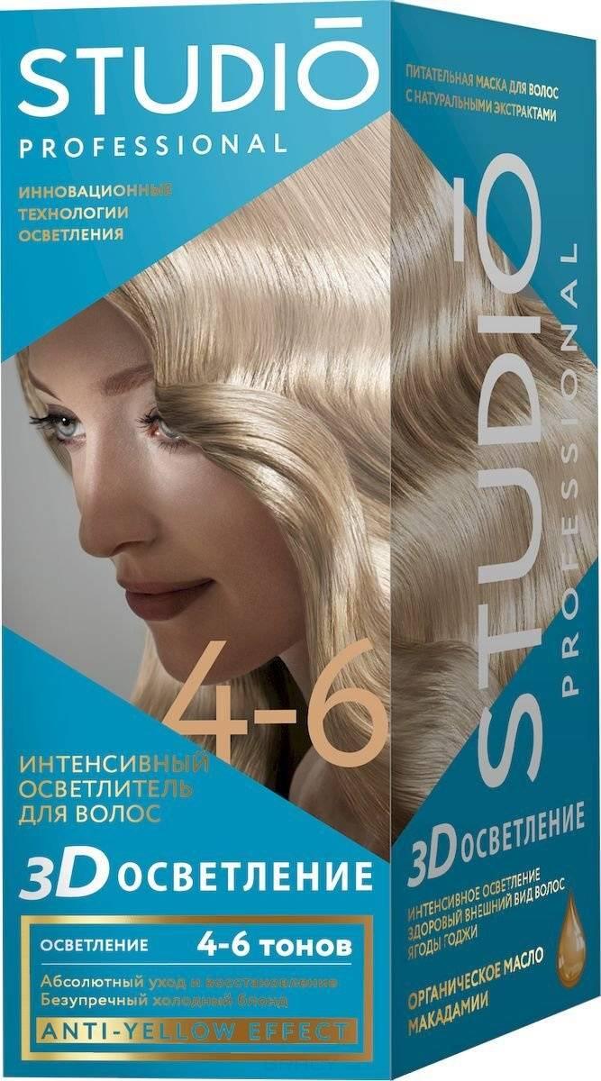 Купить Studio, Осветлитель для волос, осветление 4-6 тонов Essem hair, 2*25г/100мл/25мл