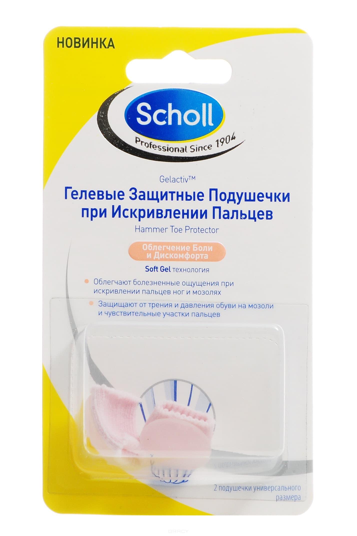 Scholl, Гелевая защитная подушечка при искривлении пальцев №2Уход за ногами<br><br>