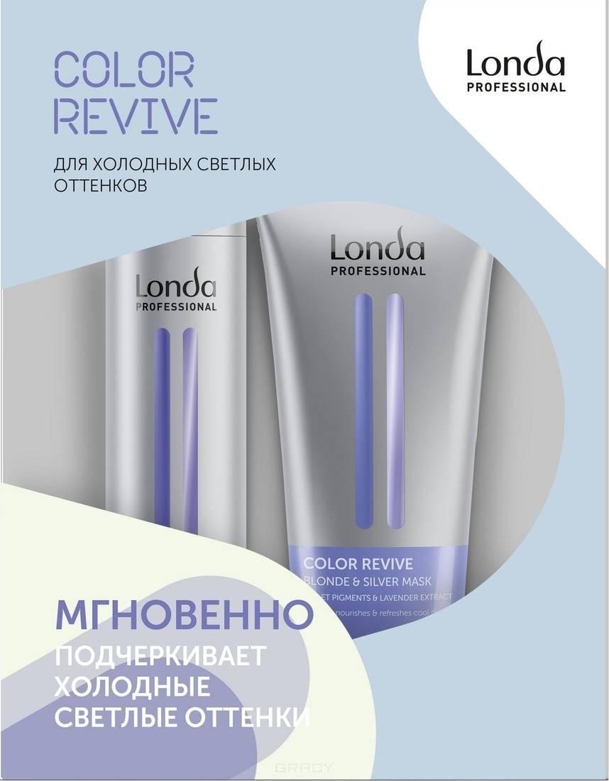 Londa, Подарочный набор Color Revive Blonde & Silver, 250/200 мл