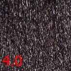 Купить Kaaral, Перманентный краситель для волос Maraes Color Nourishing, 60 мл (58 тонов) 4.0 каштан