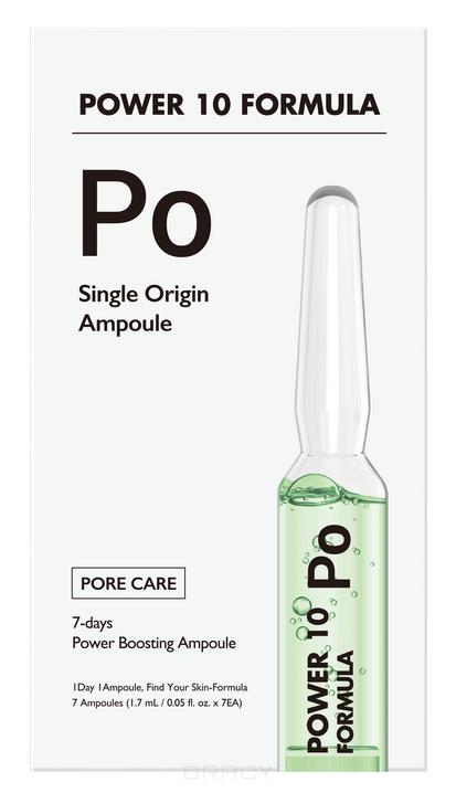 Купить It's Skin, Набор успокаивающих сывороток для лица Power 10 Formula PO Single Origin Ampoule, 1, 7мл*7шт