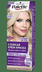 Schwarzkopf Professional, Краска для волос Palette, 50 мл (29 оттенков) A12   Платиновый блондОкрашивание Palette, Perfect Mousse, Brilliance, Color Mask, Million Color, Nectra Color, Men Perfect<br><br>