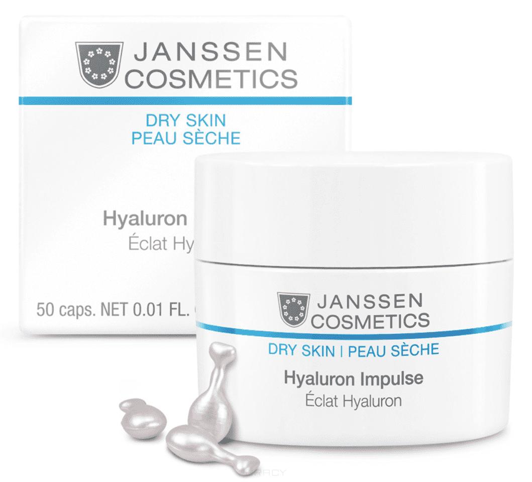 Janssen, Концентрат с гиалуроновой кислотой Dry Skin суперувлажняющий концентрат dry skin