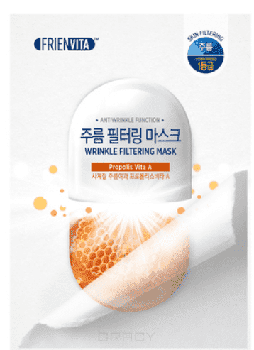 FrienVita, Антивозрастная маска-фильтр  витамином   прополисом Wrinkle Filter Mask Фриенвита, 25 г