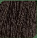 Revlon, Крем-гель для перманентного окрашивания волос Revlonissimo Colorcosmetique, 60 мл (94 оттенка) 4.11 Коричневый гипер пепельныйОкрашивание волос Revlonissimo Colorcosmetique, Hight Coverage, Nutri Color Creme и др.<br><br>