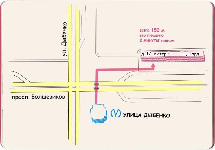 Улица Дыбенко Схема проезда