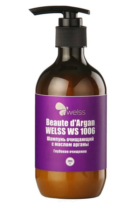 Welss Шампунь очищающий с маслом арганы Beaute d`Argan, 280 мл welss ws1003 сыворотка для лица секреты улитки 15 мл