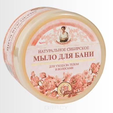 Рецепты бабушки Агафьи Мыло для бани Цветочное мыло Агафьи Травы и сборы Агафьи, 500 мл